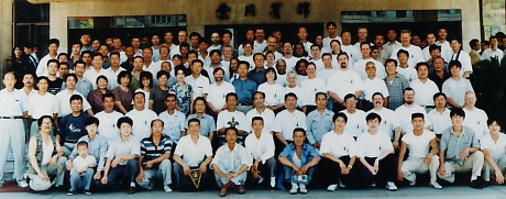 Da Cheng Chuan meeting in Datong 1999