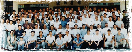In 1999, more than 100 Chi Kung people met in Datong (Shanxi province) to train together and to watch demonstrations of Chi Kung masters.